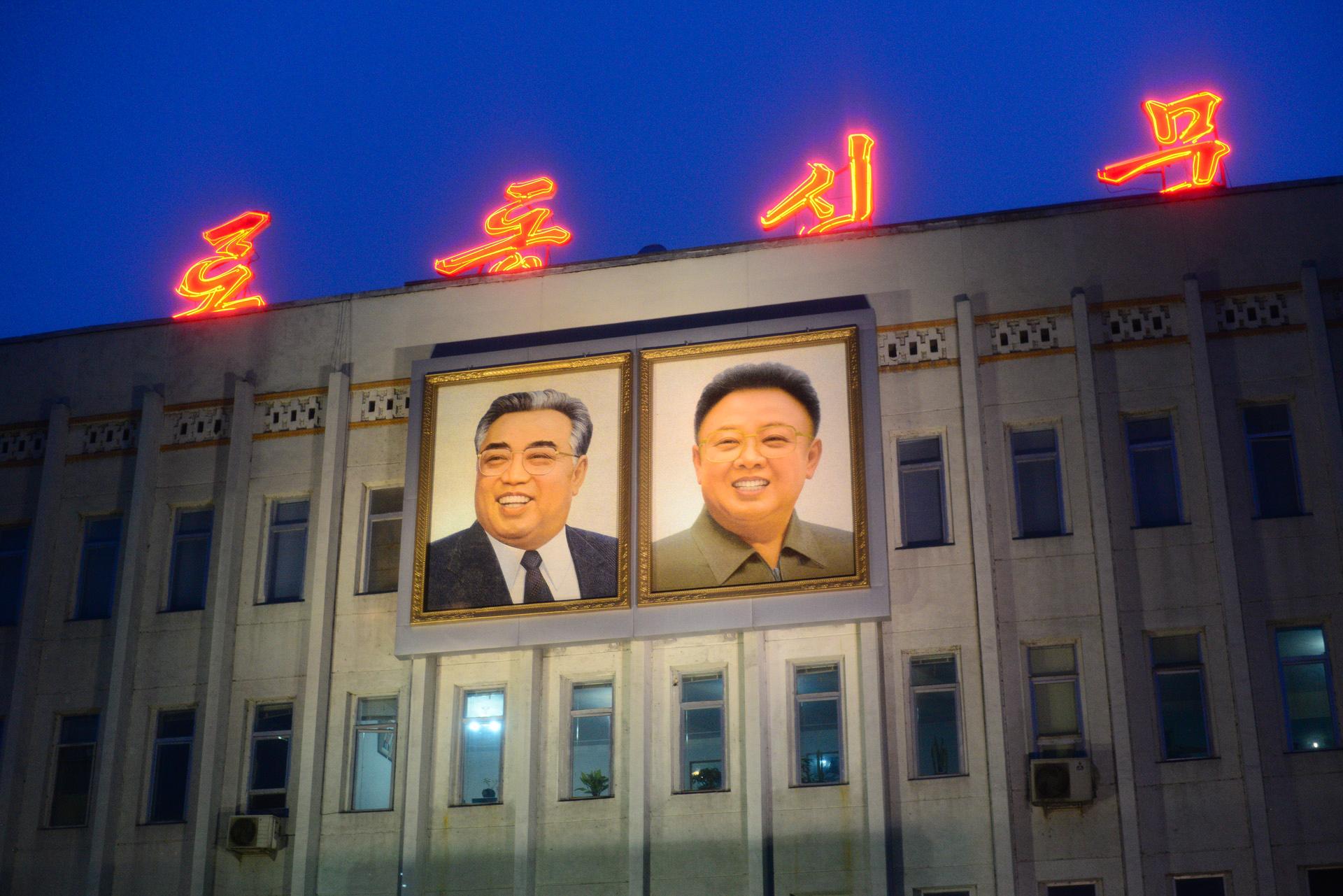 Inside North Korea 01
