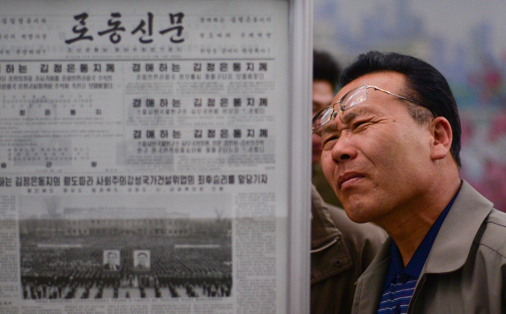 Inside North Korea 05